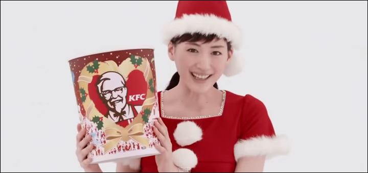 kfc-for-christmas-japan-720x340