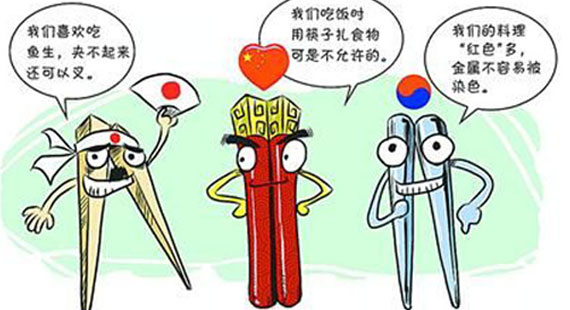 chopsticks-master