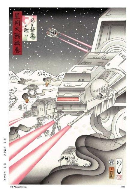 starwars-ukiyoe-makuake_002