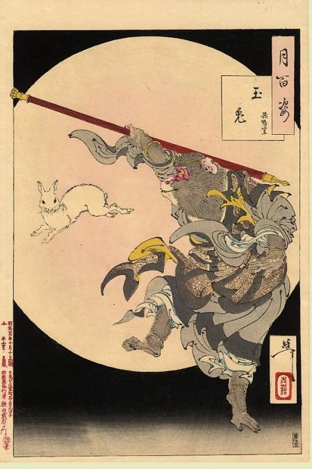 japanese-moon-festival-legend